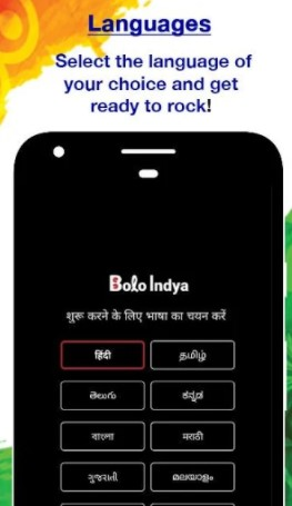 TikTok Alternative Indian App