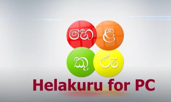 Helakuru for PC
