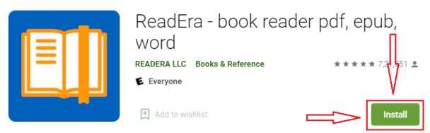 readera app for pc